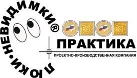"ППК ""Практика"""