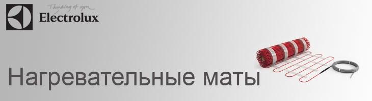 Нагревательные маты серии Easy Fix Mat (самоклеящийся)