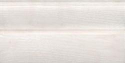 FMA003R Плинтус Абингтон светлый обрезной 30х15х9 - фото 18397
