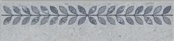 ST05/SG9118 Аллея серый плинтус 30х7,2 - фото 19985