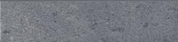 SG912000N/4BT Аллея плинтус тёмно-серый 30х7,3 - фото 19991