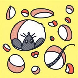 NT/A137/5109 Декор Кошки-Мышки Сыр и Мышка 20х20 - фото 20014
