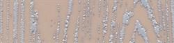 AD/A269/TU0031L Бордюр Скиато беж лаппатированный 20х4,9х9 - фото 20461