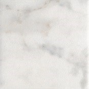 1267S Сансеверо белый 9,9х9,9х7 - фото 20651