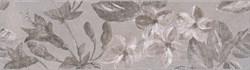 8269/5 Бордюр Александрия серый 20х5,7х6,9 - фото 24477