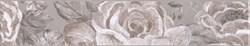 181/8266 Бордюр Александрия серый мозаичный 30х4,8х6,9 - фото 24479