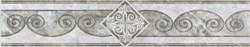 GR96/SG1118  Бордюр Триумф 42х8 - фото 16987