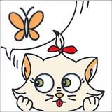NT/A131/5009 Декор Кошки-Мышки Бабочка20х20