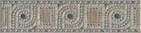 HGD/A125/DD9003 Бордюр Про Стоун 30х7,2х8