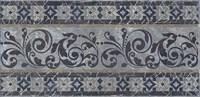 STG/C258/SG1504 Бордюр Бромли серый тёмный 40,2х19,6х8