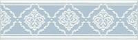 STG/B562/6305 Бордюр Петергоф голубой 25х7,7х8