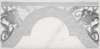 HGD/A266/16071 Декор Фрагонар белый 7,4х15х6,9