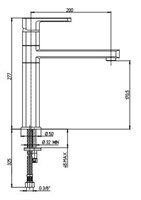 Смеситель никель Paini Ovo 86PW579 для кухни