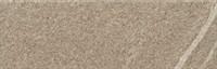 SG934800N/3 Подступенок Бореале бежевый 30x9,6x8